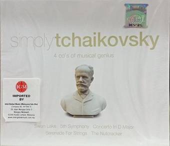 Simply Tchaikovsky 4CD (Imported)