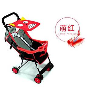 Green seababy qq light stroller