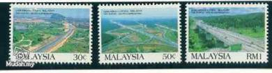 Mint Stamp North South Highway Malaysia 1994