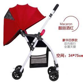 Limited baby stroller ultra-light