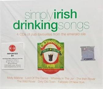 Simply Irish Drinking Songs 4CD (Imported)