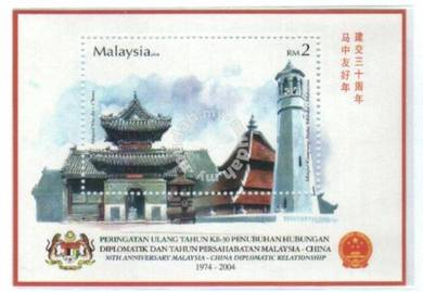 Miniature Sheet China Diplomatic Normal Msia 2004