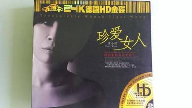 Tiger Wong Back to Where Love Starts Music CD