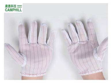Anti-static Polyester Without Dotted Hand Glove