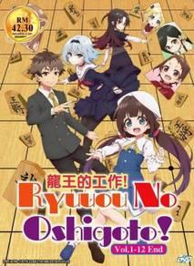 DVD ANIME Ryuuon No Oshigoto Vol.1-12 End