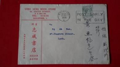 Malaya Ipoh 1954 no 268