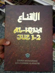 Kitab Al Iqna' Fi Halli Alfaz Abi Syuja'