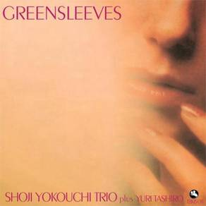 Shoji Yokouchi Trio Greensleeves Numbered Limited