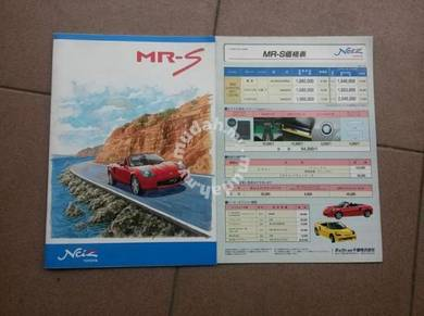 Catalog Original Japan Toyota mrs mr-s japan