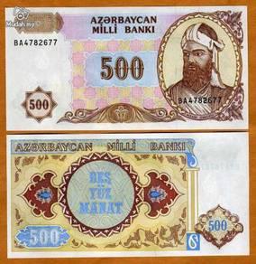 Azerbaijan P-19 500 Manat ND 1993 Unc