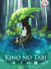 DVD ANIME Kino No Tabi Esp.1-12 End