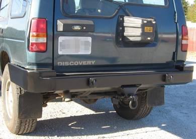 Land Rover Discovery 1 Rear Door Handle
