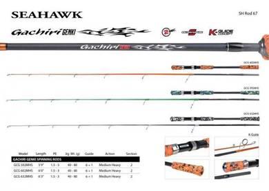 Seahawk GACHIRI Jigging Rod