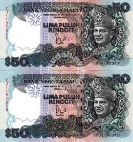 Banknote RM50 - Jaffar Hussein (R/N) (AUNC)