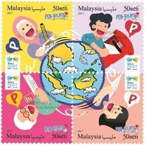 Mint Stamp World Post Day Malaysia 2017