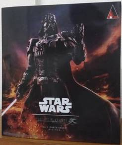 Star Wars Variant Play Arts Kai Darth Vader (MISB)