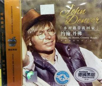 IMPORTED CD John Denver Take Me Home, Country Road