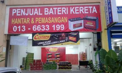 Car battery century bateri kereta