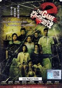 DVD Malaysia Chinese Movie The Game 2