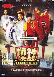 DVD Singapore Movie The Lion Men