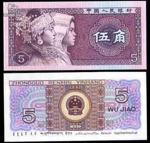 China 5 jiao 1980 p 883 unc