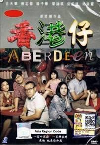 DVD HONG KONG MOVIE Aberdeen