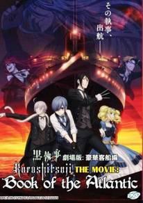 DVD ANIME Kuroshitsuji The Movie Book Of The Atlan