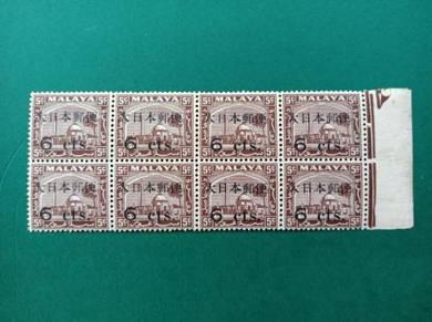Stamps SELANGOR Japan OCCUPATION B224