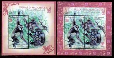 Miniature Sheet Primates Series 2 Malaysia 2016