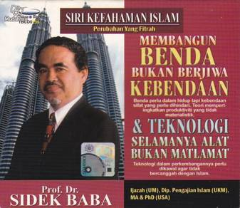 CD Prof. Dr. Sidek Baba Siri Kefahaman Islam