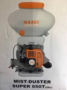 Kasei Super 650T Turbo 26L Mist Duster Blower