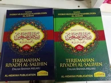 Riyadhus Salihin terjemahan