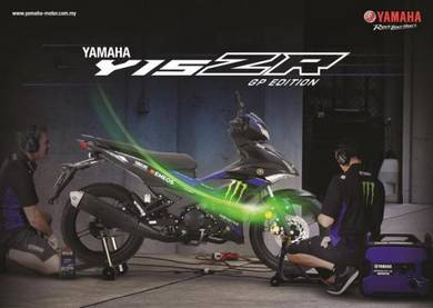 YEAR 2020 Yamaha Y15ZR MONSTER LIMITED GP EDITION