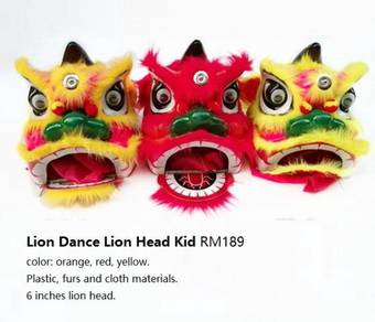 Lion Dance Head and Trousers - Kids