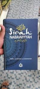 Raheq Makhtum sirah Nabi Muhammad saw