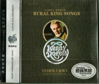 IMPORTED CD Kenny Rogers Rural King Songs 3CD