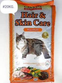 Carry's Cat Food Hair Skin Care Hairball 20kg