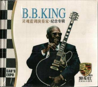 IMPORTED CD B.B.King Collection 3CD