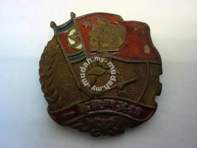 Old China Medal(Medal 7)