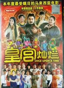 Malaysia Chinese Movie DVD Once Upon A Time