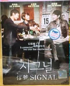 DVD Korean Drama Signal