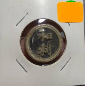 Chinese Old Company Gambling Token ( Ceramic)