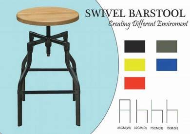 Swivel Barstool / Low Stool