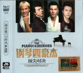 IMPORTED CD The Piano 4 Heroes Collection 3CD