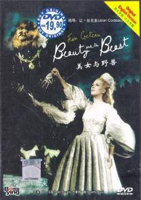 DVD France Movie Beauty And The Beast