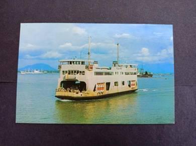 Postcard Penang Ferry 1960s No 2397