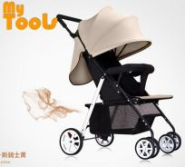 Mytools Easy Fold Light Weight Baby Stroller