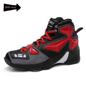 Couple high-top sport shoes basketball shoes