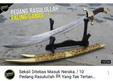 Pedang pahlawan untuk perlindungan/perang