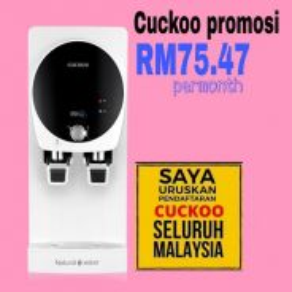 Cuckoo the Best mesin 01
